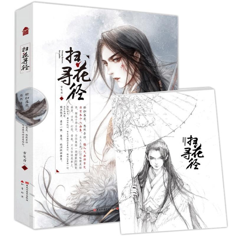 2Pcs/Set Chinese Ancient 104 Movie Comics Beautiful illustrations Painting Book (illustration set + coloring book)(China)