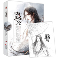 2Pcs/Set Chinese Ancient 104 Movie Comics Beautiful illustrations Painting Book (illustration set + coloring book)