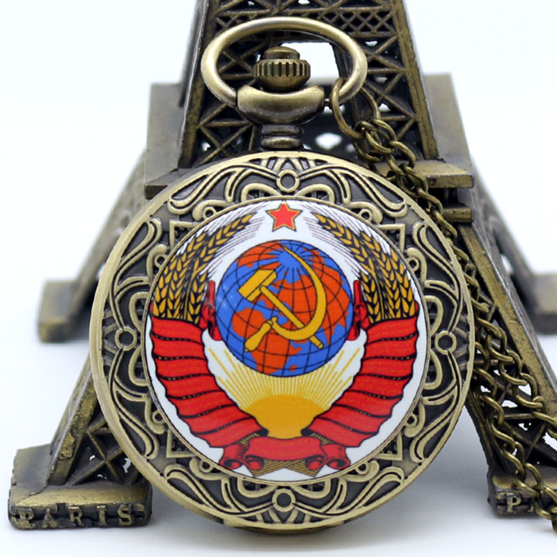 Bronze The Soviet Union Flag Pocket Watch With Chain Necklace Best Souvenir Gifts For Men Women