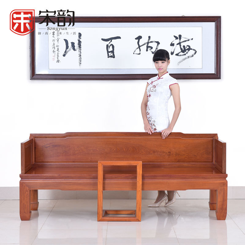 Song Yun Burma Mahogany Furniture Rosewood Arhat Bed Bed Padauk Classical Plain Wood Antique Bed
