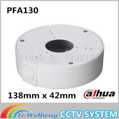 DAHUA Junction Box PFA130 CCTV Accessories IP Camera Brackets