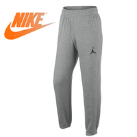 Original Official NIKE Men's Cotton Full Length Pants Sportswear Drawstring Fits True To Size Take Your Normal Size Comfortable