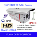 POE IP Camera 720P / 960P ( 1MP / 1.3MP ) Waterproof Bullet Security 3MP HD Fixed 6mm Len IR Cut P2P ONVIF Mobile Phone Displays