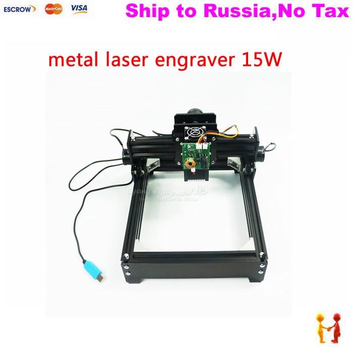15W laser head cnc laser engraving machine 20x14cm for metal aluminum stainless etc NO TAX TO Russia laser head cdm4 cdm4 19