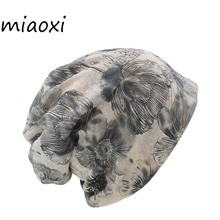 miaoxi Sale New Fashion Women Knit Warm Hat Scarf Two Used Woman Flora Cap Beanie Skullies