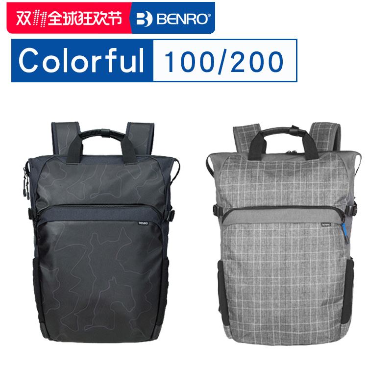 Benro Colorful 100 200 shoulder camera bag micro single SLR camera outdoor backpack multi-purpose anti-theft backpack