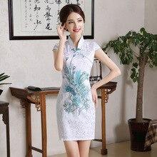 Vintage Traditional Chinese Women   Slim Short Sleeve Cheongsam for Women Qipao Dress