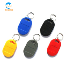 13.56MHz Waterproof RFID ABS keyfobs keychain keytags work with Access control system YJ07ABS Free shipping