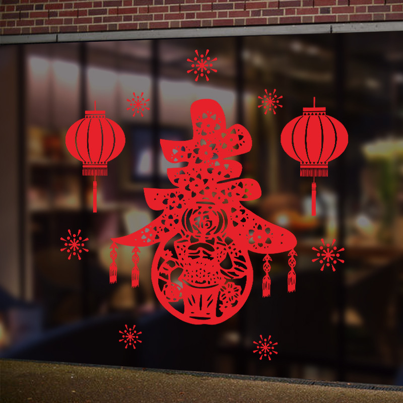 wall stickers chinese new year window glass decoration ...