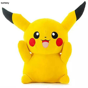 WholeSale Hot Toys 22CM Pikachu Plush Toys Super Cute Peluche Pikachu Plush Doll For Children's Baby Girls Gift High Quality(China)