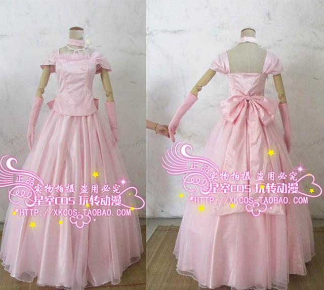 Anime LOVE STAGE!! cosplay costume lolita punk kawaii Sena Izumi ...