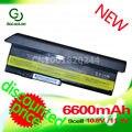 аккумулятор для ноутбука lenovo thinkpad X200 X201 X201i X201s 42T4541 42T4536 42T4538 42T4649