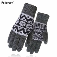 2017 Winter Men Knitted Gloves Wool Acrylic Mittens Embroidered Thick Warm Outdoor Plaid Striped Driving Korean Knit Gloves NEW