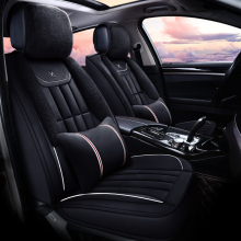 Winter Plush Car Seat Cover General Cushion Car pad Car Styling For BMW Audi Honda Toyota Ford Nissan Volkswagen Hyundai Kia недорого