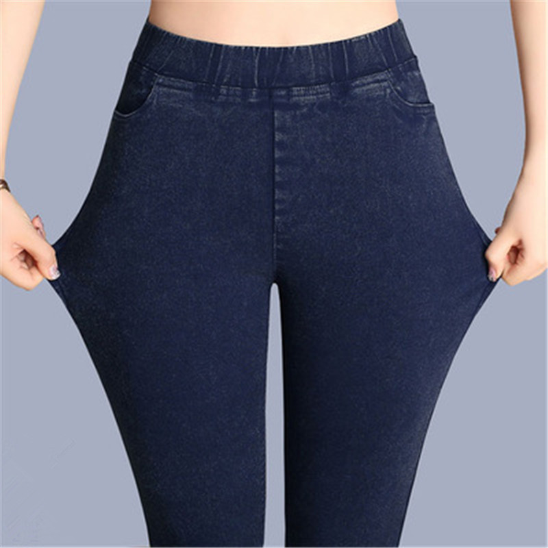 Russia Trend lady   Jeans   Spring Autumn Elastic band high waist Skinny slim Pencil Pants blue cotton Denim patchwork Big Size