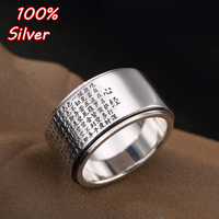 12MM S999 Sterling Silver Buddhism Heart Sutra Mantra Good Luck Buddha Rotatable Ring Women Men Vintage Amulet Jewelry