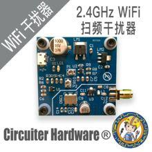 WiFi Süpürme Jammer Shielder WiFi Jammer Geliştirme Kurulu Etkili Mesafe Yaklaşık 5 10 Metre