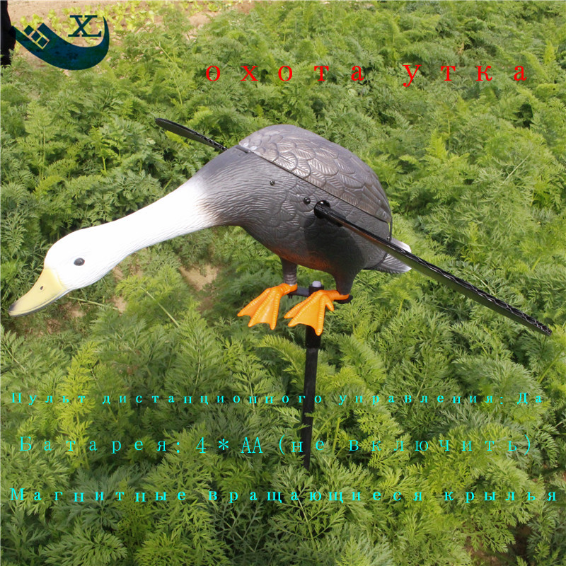 ФОТО 2017 Xilei Wholesale Outdoor Russian Duck Hunting Hunt Ducks Plastic Duck Sports Entertainment With Magnet Spinning Wings