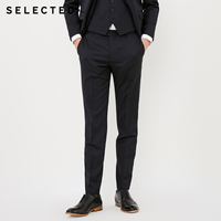 SELECTED men's fabric is simple and solid business suit trousers Suit Pants T|41816C503