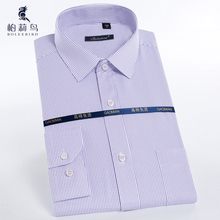 BOLEEBIRD Men's Pin Striped Slim Fit Dress Shirt with Left Chest Pocket Long Sleeve Formal Business Male Work Office Shirts