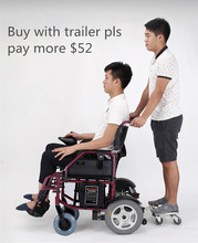 Fashion lightweight electric wheelchair for disabled and elderly
