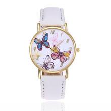 8 сезонов бабочки пара кварцевые наручные часы из искусственной кожи ремешок Для женщин часы дропшиппинг многоцветный цельнокроеное платье
