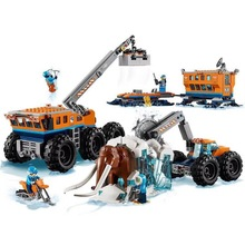 New City Set Arctic Exploration Mobile Base Compatible With Legoingly City Model Building Block Bricks Toys Children Gifts lepin city 02061 series 870pcs the jungle exploration site set children educational building toys kits compatible with 60161