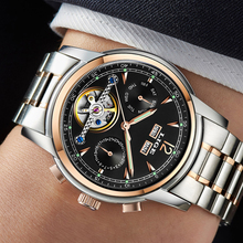 LIGE Watch Relogio Masculino LIGE9803