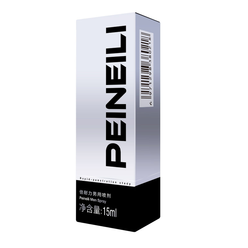 PEINEILI Male Sex Delay Spray 60 Minute Long Quick Extended Penis Sex Time Prevents Premature Ejaculation For Men Aphrodisiaque