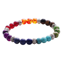 Mens Womens 7 Chakra Mixed Stone Healing Chakra Pray Mala Bracelet Lava Rock DIY Beads Jewelry