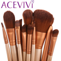 Coffee Wood 12Pcs Blending Makeup Brush Kit Professional Cosmetic Set Kit Powder Foundation Eyeshadow Eyeliner Lip