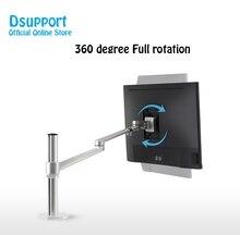 Soporte de brazo para Monitor LCD LED de 32 pulgadas, altura ajustable, giratorio de 360 grados, soporte para ordenador, Monitor OL 1