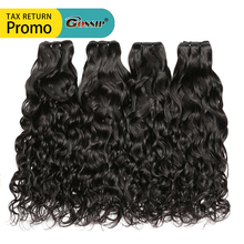 Water Wave Bundles Human Hair Extensions 100 Real Human Hair Bundles Brazilian Hair Weave Bundles Human