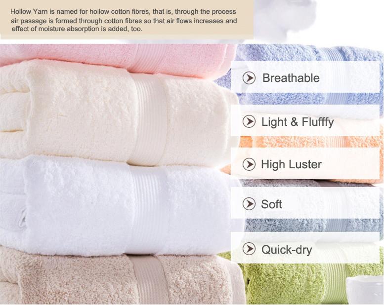 Adult Bath Towel 19