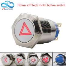 19 mm self-locking metal button switch car indoor overhead light emergency signal lighting total switch ventilation fan switch