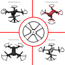 Propeller Protector Guards For MJX bugs 6 b6 Bugs 8 pro B8pro Bugs 5 w B5W JJRC X5 rc quadcopter dro