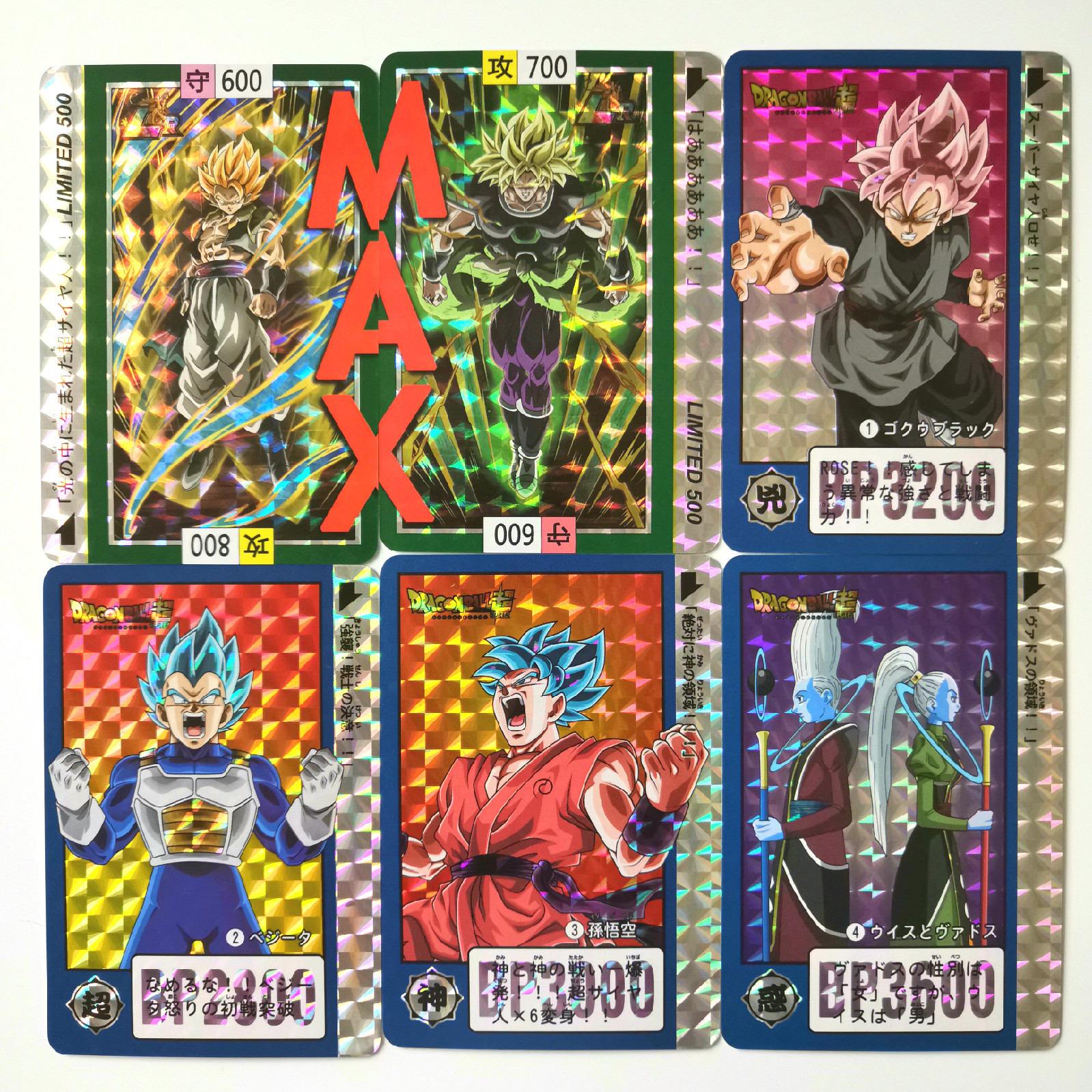 45pcs/set Super Dragon Ball Z Tenth Bomb Heroes Battle Card Ultra Instinct Goku Vegeta Super Game Collection Cards