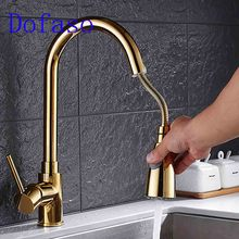 Dofaso copper gold faucets pull out kitchen faucet mixer cold and hot water taps down