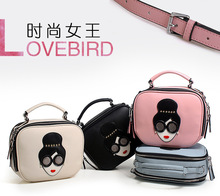 20x19CM Summer Of 2016  New European And American Fashion Female  Lady Small Women Bags  A2425