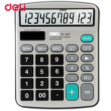Deli 12 digits metal panel desktop calculator classical large calculator office Solar Dual Power Supply Calculator chancery gift