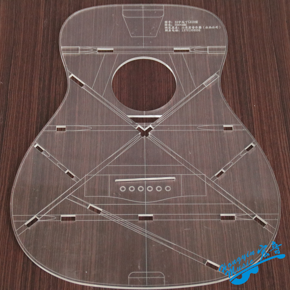 32inch mt lx1 32 inch om guitar transparent acrylic template guitar making molds appearance. Black Bedroom Furniture Sets. Home Design Ideas
