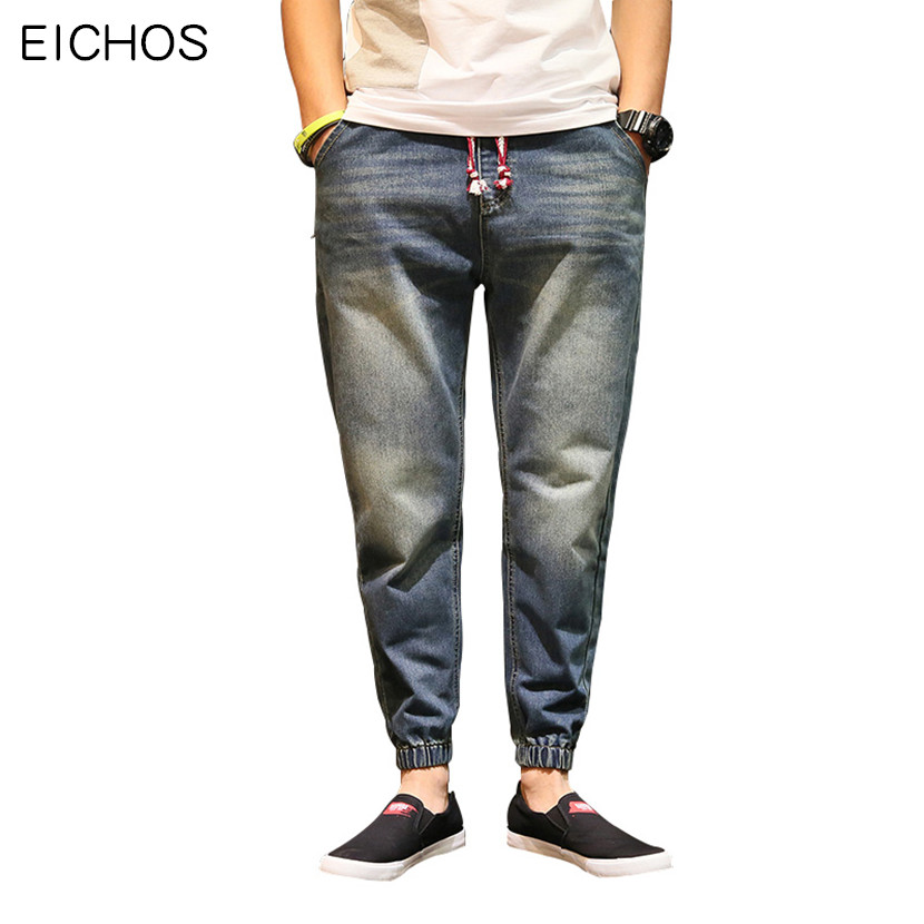 Mens Jeans Brand Denim Ankle-Length Loose Hip Hop Jeans Men 2017 New Casual Drawstring Feet Baggy Harem Pants Men men hip hop jeans skateboard men baggy jeans denim hit hop pants casual loose jeans rap street wear