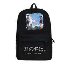 Anime Kimi keine Na wa Cosplay Oxford Rucksack Ihren Namen Rucksäcke Bolsa Mochila Schule Rucksack Umhängetaschen
