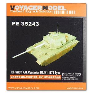 KNL HOBBY Voyager Model PE35243 Israeli centurion MK.5 / 1 Schott. Carl main battle tank upgrade kit купить