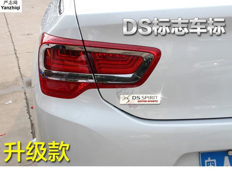 Free shipping Metal sports plate rear mark DEESE goddess car Accessories for DS Spirit DS3 DS4S DS5 DS5LS DS6