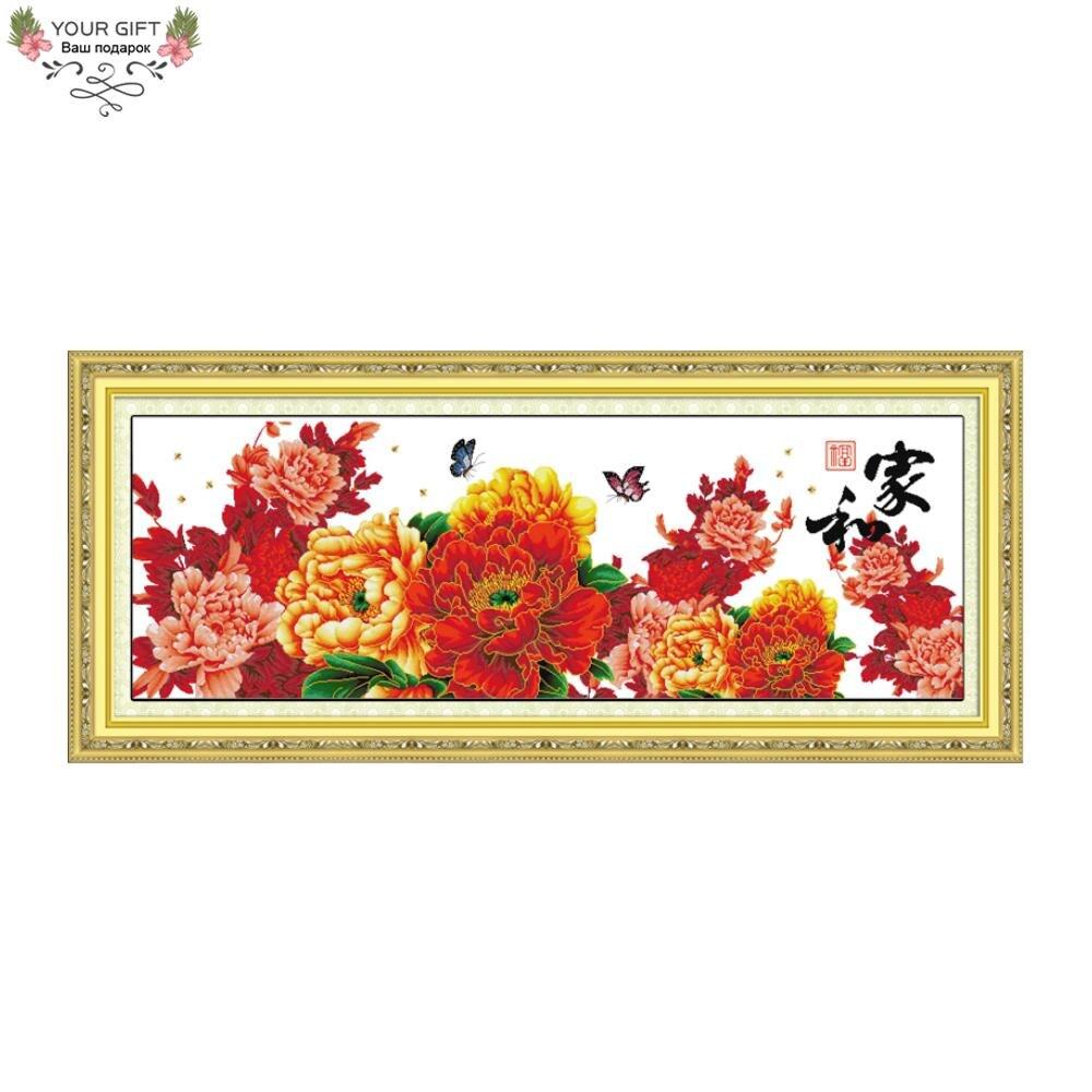 Joy sunday H112 14CT 11CT estampillé et compté obtenir riche bonne décoration de la maison richesse pour toujours pivoine fleurs point de croix