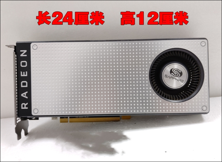 Used, Sapphire RX 470D 4G platinum Used Desktop Display High-end Game Graphics