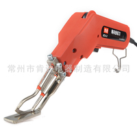 220V 110V Electric Knife Hot Wire Cutter For Wallpaper Roll Cord Polyester Cloth Rope Cutting Free