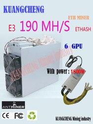 Viejo Asic Ethash Ethereum ETH minero Antminer E3 190MH/S con fuente de alimentación ETH ETC. Mejor que 6 8 12 GPU Miner S9 Z9 S15 Z11