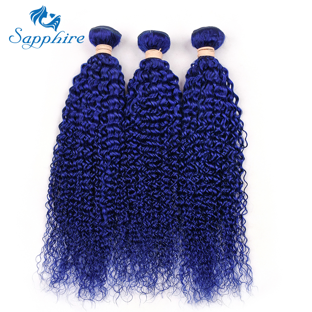 Sapphire Hair Brazilian Jerry Curly Hair Bundles 100g/PC 100% Human Hair Bundles 4pcs Remy Human Hair Extensions Blue Color